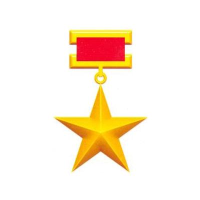 Phần thưởng cao quý của Đảng, Nhà nước