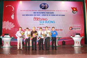 """Đắk Lắk, Quảng Ngãi chiến thắng """"nghẹt thở"""" tại vòng thi cụm Duyên hải Nam Trung Bộ - Tây Nguyên"""