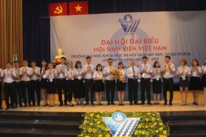 Đại hội đại biểu Hội Sinh viên Việt Nam trường ĐH KHXH&NV, ĐHQG-HCM lần thứ VIII, nhiệm kỳ 2016-2019