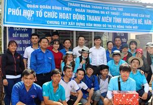 Trung ương Đoàn thăm sinh viên tình nguyện hè tại thành phố Cần Thơ