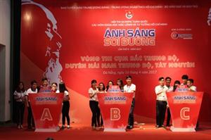 Bình Định, Quảng Ngãi, Đà Nẵng giành quyền vào vòng thi Khu vực miền Trung