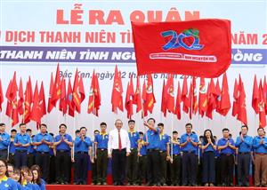 Trung ương Đoàn ra quân Chiến dịch tình nguyện hè 2019