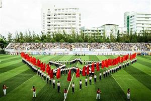 TPHCM: Khai mạc Giải Bóng đá Sinh viên Thành phố năm 2016