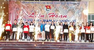 Liên hoan Dân vũ Việt Nam và quốc tế nhân kỷ niệm 67 năm ngày truyền thống học sinh sinh viên và Hội Sinh viên Việt Nam tại Hòa Bình