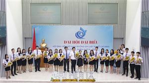 Đại hội Đại biểu Hội Sinh viên Việt Nam trường Đại học Luật TP.Hồ Chí Minh lần thứ IX, nhiệm kỳ 2018 - 2020
