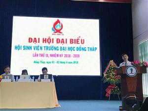 Đại hội đại biểu Hội Sinh viên Việt Nam trường Đại học Đồng Tháp lần thứ IX, nhiệm kỳ 2018 - 2020