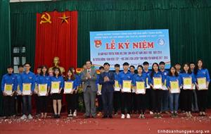 """Hội Sinh viên Việt Nam tỉnh Hưng Yên kỷ niệm 68 năm ngày truyền thống HS - SV và Tuyên dương """"Sinh viên 5 tốt"""", """"Học sinh 3 rèn luyện"""""""