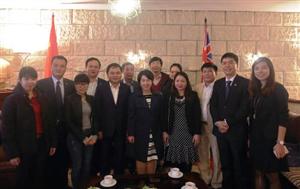 Đoàn công tác TƯ Đoàn gặp mặt BCH Hội Sinh viên và Thanh niên Việt Nam tại Canberra