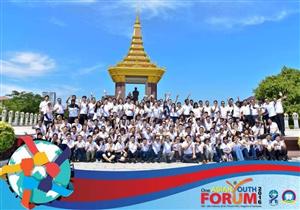 Thanh niên Việt góp tiếng nói chung tại Diễn đàn thanh niên Châu Á