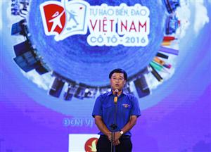 Đêm nghệ thuật Tự hào biển đảo Việt Nam tại huyện đảo Cô Tô