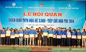 Đắk Lắk: Hội quân chiến dịch TNTN Mùa hè xanh năm 2016