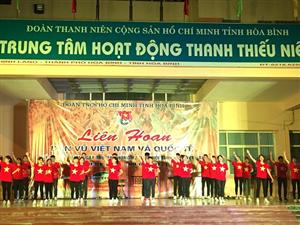 Hòa Bình: Liên hoan dân vũ kỷ niệm 67 năm truyền thống HS-SV và Hội Sinh viên Việt Nam