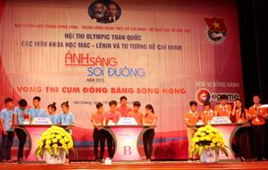 Sinh viên thử sức với gần 6.000 câu hỏi về khoa học Mác - Lênin, tư tưởng Hồ Chí Minh