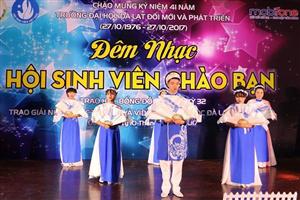 Đoàn Thanh niên – Hội Sinh viên Trường Đại học Đà Lạt tổ chức Đêm nhạc Hội Sinh viên chào bạn và kết nạp Hội viên năm 2017