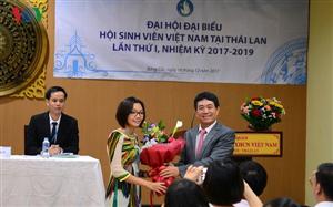 Đại hội thành lập Hội Sinh viên Việt Nam tại Thái Lan
