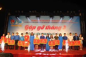 Hội Sinh viên Việt Nam tỉnh Vĩnh Phúc tổ chức chương trình Gặp gỡ tháng 3 - Ngày đoàn viên viên và liên hoan dân vũ lần thứ IV năm 2018