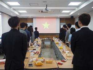 Hội nghị đại biểu Hội SVVN tại Hàn Quốc khóa VI, nhiệm kỳ 2017-2019