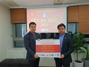 Hội SVVN tại Hàn Quốc chuẩn bị tổ chức Chương trình Tết Xa quê
