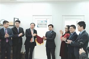 Khai trương Văn phòng Hội Sinh viên Việt Nam tại Hàn Quốc
