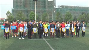 Khai mạc giải Bóng đá sinh viên tỉnh Bắc Ninh lần thứ III 2019