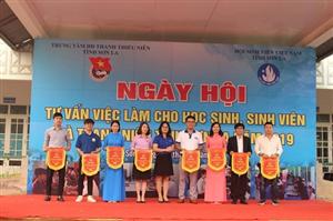 Hội Sinh viên tỉnh Sơn La tổ chức ngày hội việc làm dành cho sinh viên