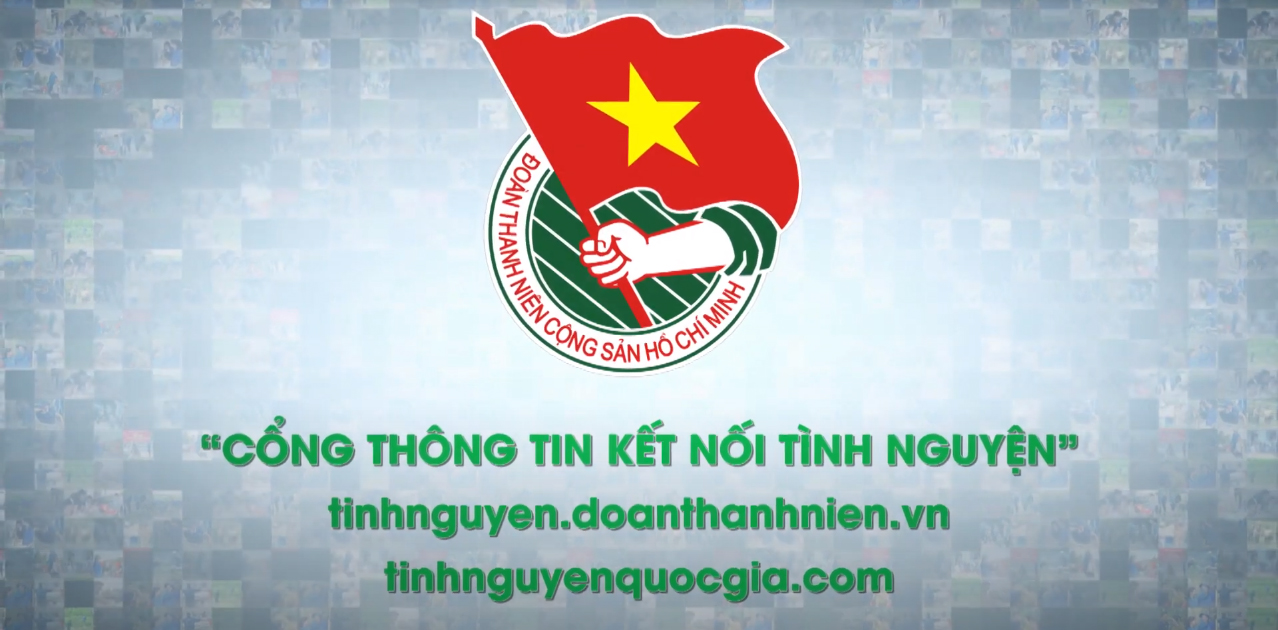 Cổng tình nguyện